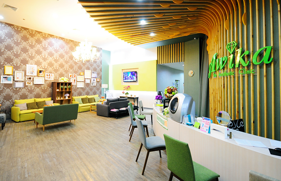 Awika Clinic