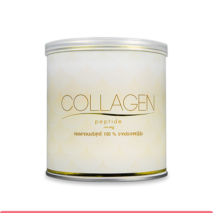 คอลลาเจน Peptide ยี่ห้อไหนดีที่สุด