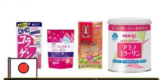 คอลลาเจนญี่ปุ่นยี่ห้อไหนดีที่สุด