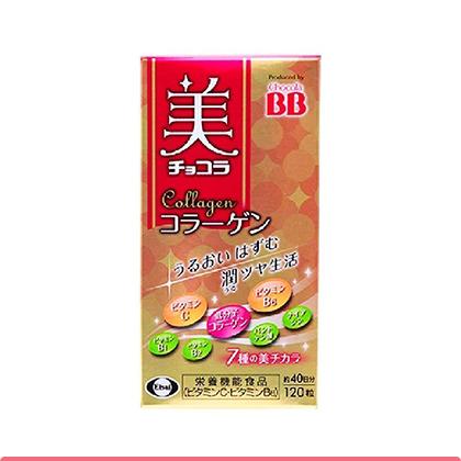 Eisai Chocola BB Collagen Japan