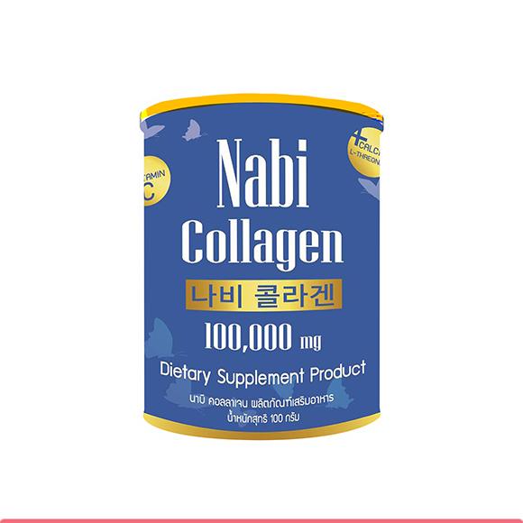 นาบีคอลลาเจน Nabi Collagen ยี่ห้อไหนดีที่สุด