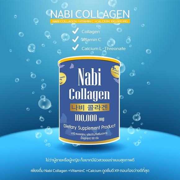ทำงานในเซเว่นแล้วปวดเข่า เลือกดื่ม Nabi Collagen เกาหลีดีสุด