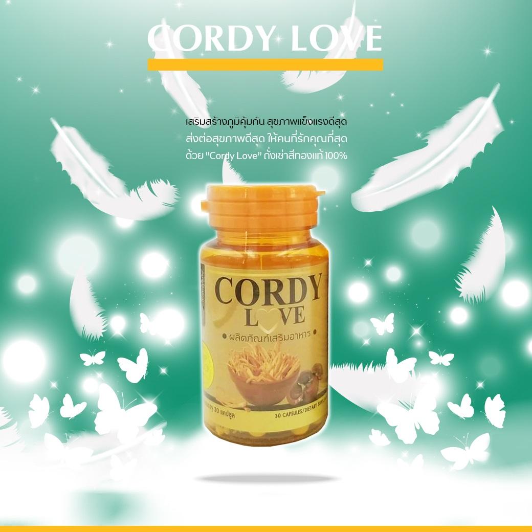 อาหารเสริมที่ดีที่สุดของวัย 50+ ถั่งเช่าสีทอง 100% Cordy Love