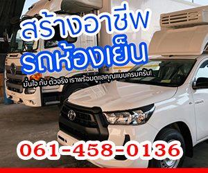 ads-300-250-2