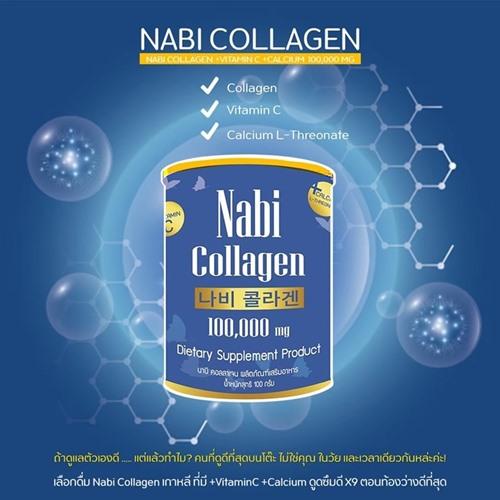 Nabi Collagen Pantip