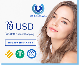 usd online shopping